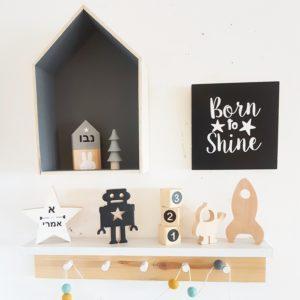 """born to shine"" תמונת קיר מאוירת"