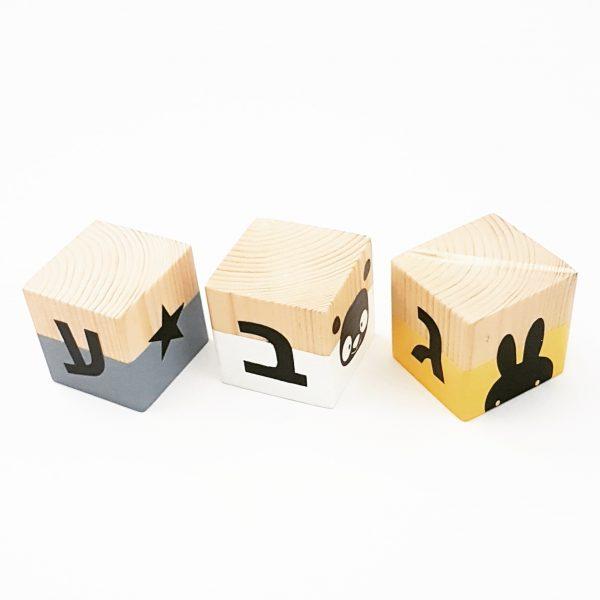 סט בלוקי עץ בסגנון חצוי עם כיתוב שם אישי